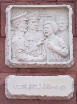 Image of Martyrs of Thailand