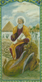 St. Mark: Saint of the Day for Saturday, April 25, 2015