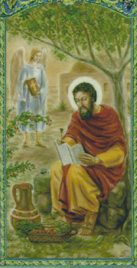 Image of St. Matthew