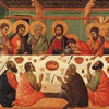 Image of Holy Thursday