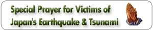 Pray for the victims of Japanese Quake and Tsunami